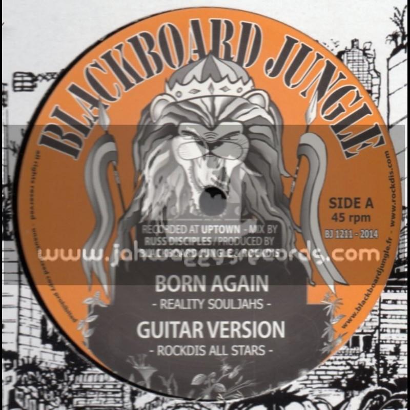 "Blackboard Jungle-12""-Born Again / Reality Souljahs + Ark Of The Covenant / Afrikan Simba"