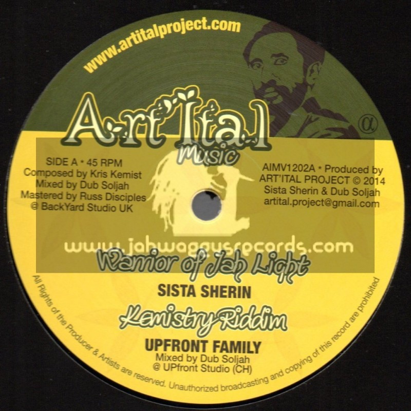 """Art Ital Music-12""""-Warrior Of Jah Light + Wicked Cannot Touch My Heart / Sista Sherin"""