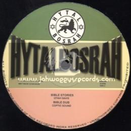 "Hytal Bosrah-10""-Bible Stories / Izyah Davis (Coptic Sound)"