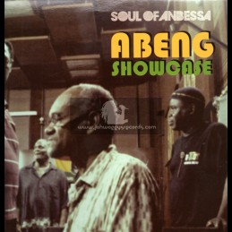 "Soul Of Anbessa-12""-What A World/KC White+Free Jah Jah Children/Sheldon Senior+Ancient Wisdom/Jah Bast&Ras Digby-Abeng Showcase"