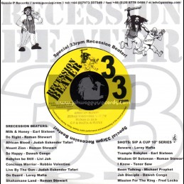 "Sip A Cup Records-7""-African Blood + Always Trying / Judah Eskender Tafari"