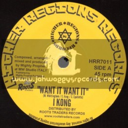 "Higher Regions Records-7""-Want It Want It / I Kong"