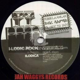 """KIBRE LA AMLAK-7""""-I-LODIC ROCK / ILODICA (LIMITED EDITION)"""