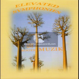 """Elevated Symphonies-7""""-Its Yours Its Mine / Kiddus I"""