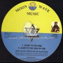 "Moon Wave Music-12""-Glory To The King / Don Goliath Meets Wayne McArthur + We Love Music / Wayne McArthur & Dubwisers"