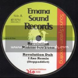 "Emana Sound Records-12""-Revolution / Mahom Feat. Lison + Restful Day / I Axe , Ras Divarious & Nestah Bezerra"