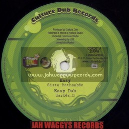 """CULTURE DUB RECORDS-10""""-  EASY  +  SIGNS  /  SISTA BETHSABEE"""