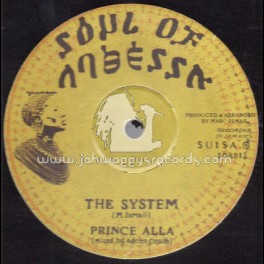 """Soul Of Anbessa-12""""-The System / Prince Alla + Revelation Time / The Psalms"""