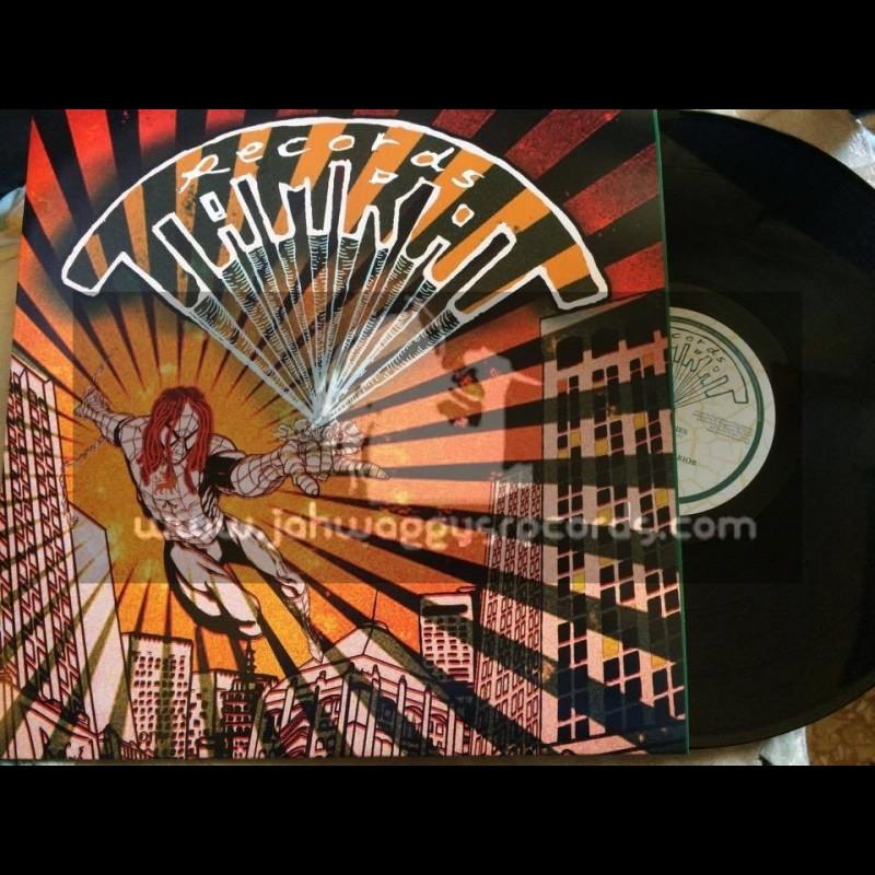 "Tamrat Records-12""-Humble Yourself / Emeterians + Various Artist"