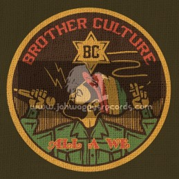 Roots Garden Records-Lp-All A We / Brother Culture