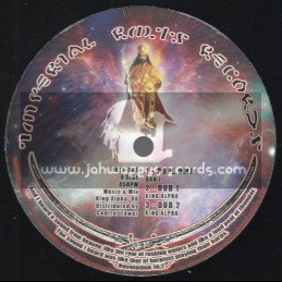 """Imperial Roots Records-12""""-Pope / Dan I - King Alpha Remix + Jah Arise / Dan I - King Alpha Remix"""