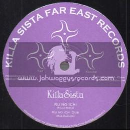 "Killa Sista Far East Records-10""-Ku No Ichi / Killa Sista"