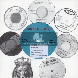 "Coptic Lion-7""-Robber Man / Anthony Johnson + Take You To Paris / E. Brooks & King David"