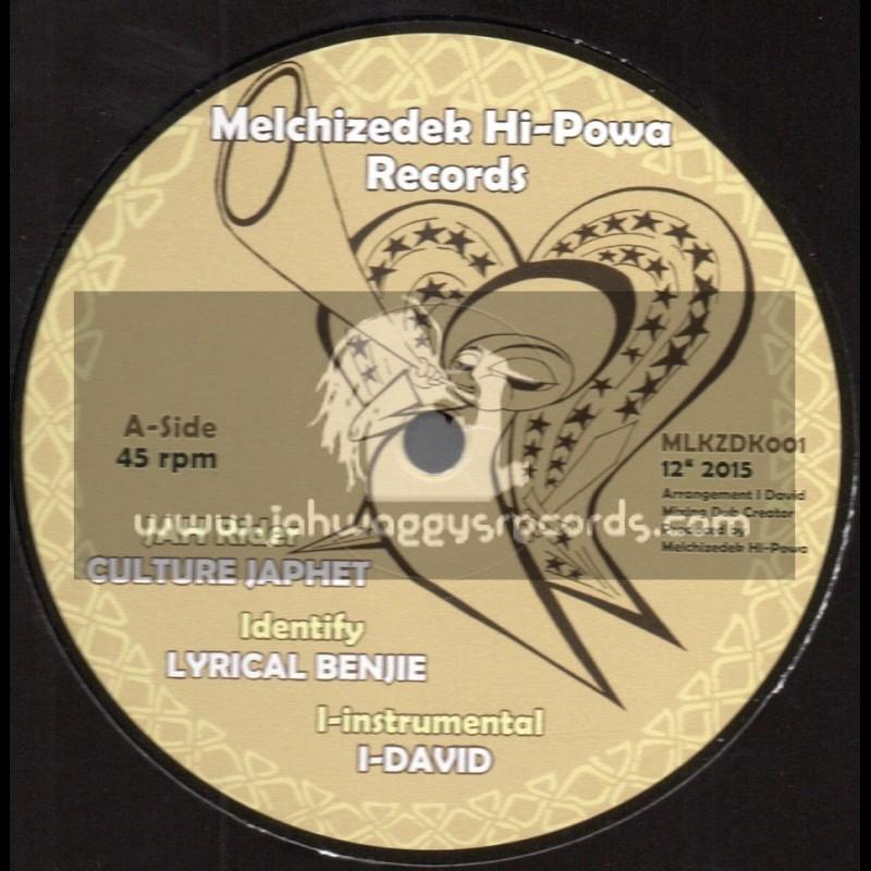 "Melchizedek Hi Powa Records-12""-Feat. Culture Japhet, Lyrical Benjie, I David, Ras Ibi, I Jah Salomon And Dub Creator"