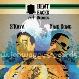 "Bent Backs Records-12""-Sweet Rub A Dub / King Kong + No Worry Mum / S Kaya"