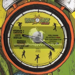 "Skank o Clock Records-12""-Leave Babylon / Yehoud I + Brother / Yehoud I"