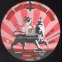 """King Shiloh-12""""-Roar Like A Lion / Danny Red + Wicked Men / Nish Wadada"""