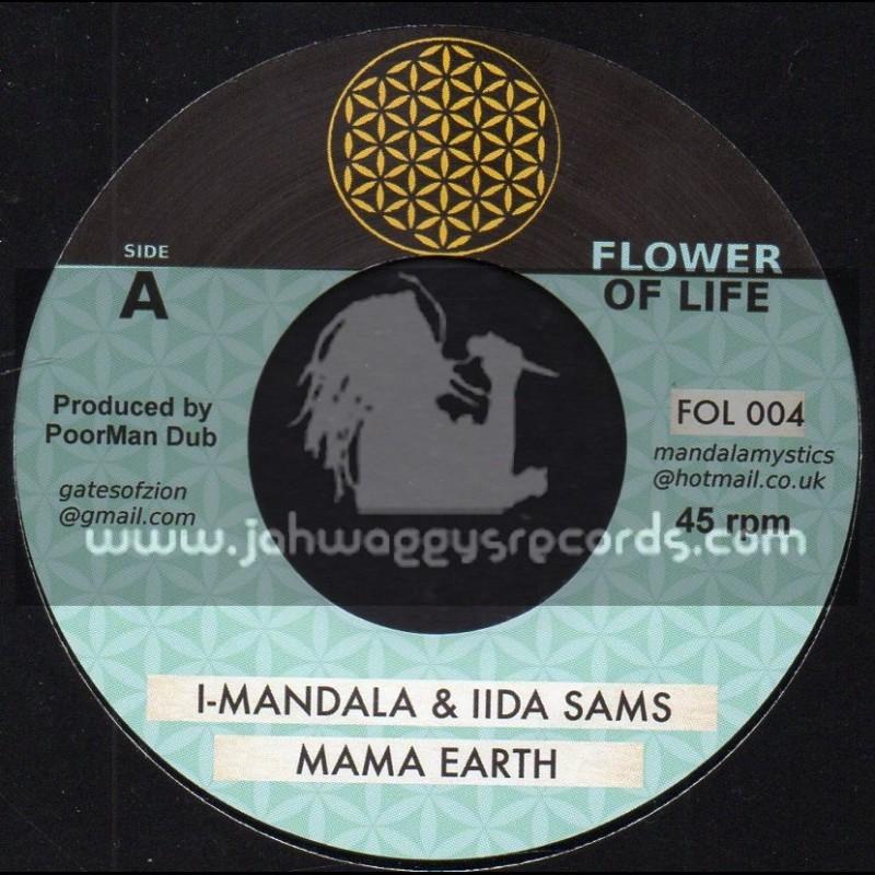 "Flower Of Life-7""-Mama Earth / I-Mandala And Iida Sams"