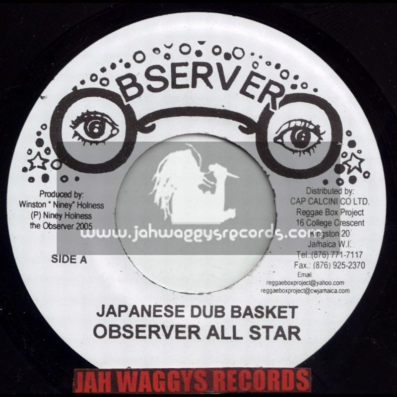 """OBSERVER-7""""-JAPANESE DUB BASKET + OBSERVER PUNCHIN DUB / OBSERVER ALL STARS"""