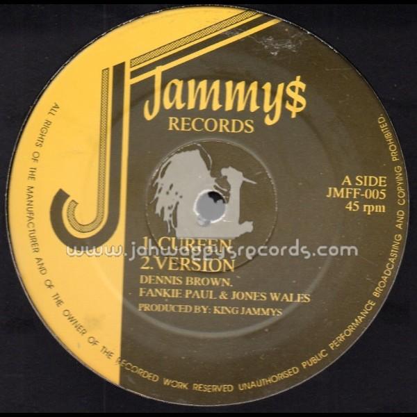 Dennis Brown - Limited Edition