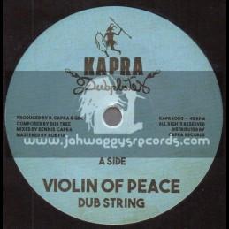 "Kapra Dubplates-7""-Violin Of Peace / Dub String + Dub Of Peace / Dennis Capra"