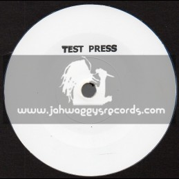"Test Press-Germain-7""-World Of Illusion / Cultural Roots"