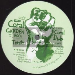 "Da1yah Records-10""-Carol Garden Rock / Trinity"