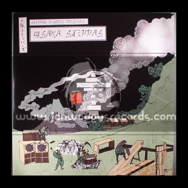 "Steppas Records-12""-Warrior Steppa Style / Sak-Dub-I + 20kg / 2Shanti"