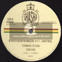 "Shasha Records-12""-Forward To Zion / Khayo Benyahmeen Meets JahTool + Cross The River / Khayo Benyahmeen Meets JahTool"
