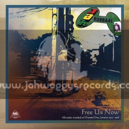 """ACL 2000-10""""-Ep-Free Us Now / Gideon Jah Rubbaal And The Revolutionaries"""